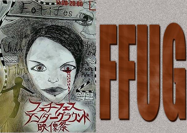 FFUG 1