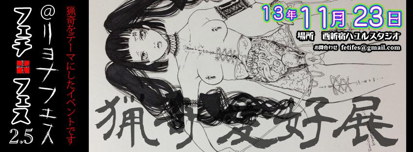 【リョナ】 痛め付けられる女キャラ その30YouTube動画>1本 ニコニコ動画>4本 ->画像>230枚